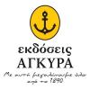 ΕΚΔΟΣΕΙΣ ΑΓΚΥΡΑ