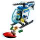 LEGO CITY POLICE HELICOPTER - ΑΣΤΥΝΟΜΙΚΟ ΕΛΙΚΟΠΤΕΡΟ 60275