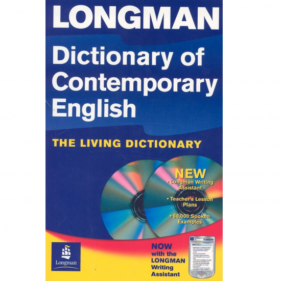 LONGMAN ΛΕΞΙΚΟ DICTIONARY OF CONTEMPORARY ENGLISH AND CD